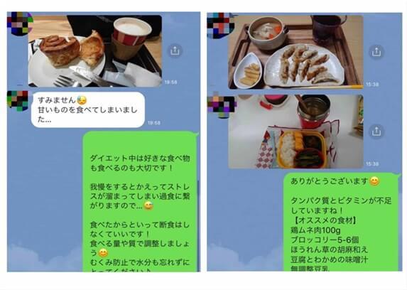 LIEN 食事のサポート